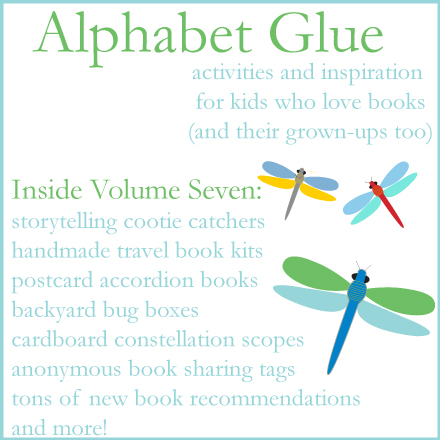 Alphabet-Glue-Volume-Seven-Logo